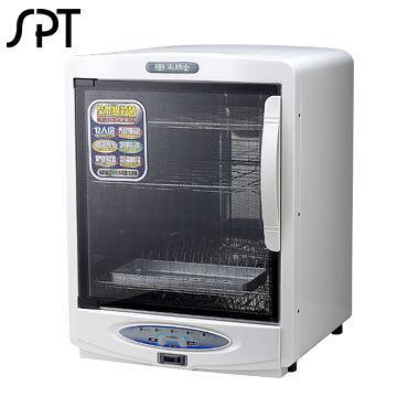 ★6期0利率★ 尚朋堂 三層紫外線烘碗機 SD-3588 不鏽鋼隔架可調整 約12人份容量