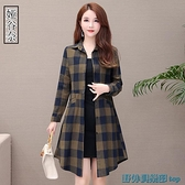 風衣外套 秋季格子風衣2021新款中長款韓版流行百搭媽媽襯衣外套大碼女裝 快速出貨