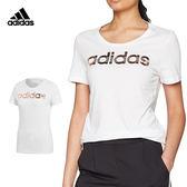 Adidas Foil Logo 女 白 粉金 短袖 運動上衣 短T 愛迪達 Tee 棉T 舒適 休閒 圓領T CV4567