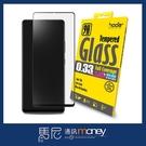 好貼 hoda 2.5D隱形滿版高透光9H鋼化玻璃貼/Samsung A42 (5G)/保護貼/防刮膜/防油汙/【馬尼通訊】