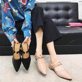 尖頭半拖鞋女2018新款外穿時尚包頭懶人鞋