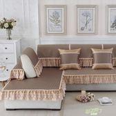 沙發套 沙發墊夏季冰絲防滑涼席墊夏天款客廳家用冰藤沙發坐墊定做沙發套