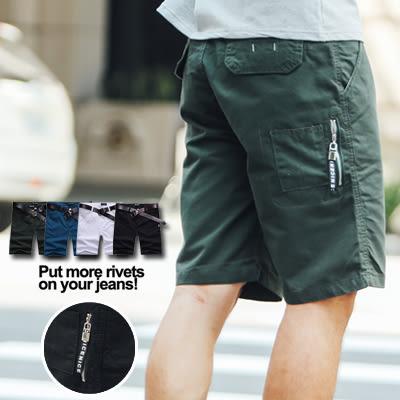 短褲 側邊造型拉鍊素面短褲【N9673J】