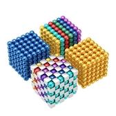 巴克球216顆磁鐵魔力珠磁力棒