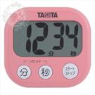TANITA TD-384計時器-粉 [50292]◇美容美髮美甲新秘專業材料◇