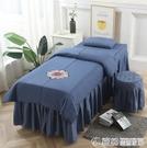 美容床罩美容床罩四件套簡約高檔純色夾棉美容院專用歐式單件按摩床套定做   【快速出貨】