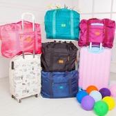 [拉拉百貨 ] 超大容量 收納袋 收納包 超輕量 旅行 折疊 旅遊 型 度假 輕便 大容量