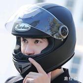 安全帽頭盔摩托車頭盔男女全覆式季全盔 BF2440【旅行者】