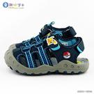 童鞋城堡-神奇寶貝 透氣護趾運動涼鞋 寶...