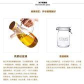 廚房用品家用大號高硼硅玻璃油壺醬油調味料瓶油罐醋瓶醬油瓶防漏