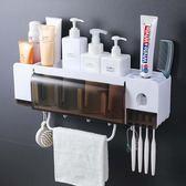 牙刷架置物架吸壁式衛生間刷牙杯牙具架子漱口杯套裝壁掛式收納架  LX   韓流時裳