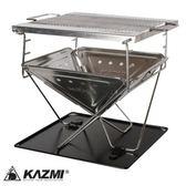 KAZMI 豪華版焚火台烤肉架 M尺寸