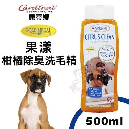 *King Wang*Cardinal康蒂娜 果漾-柑橘除臭洗毛精500ml.可深層清潔 不傷毛髮與皮膚.犬貓適用