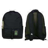 ADIDAS 後背包(免運 愛迪達 26.25L 雙肩包 肩背包 旅行包≡體院≡ GN9859