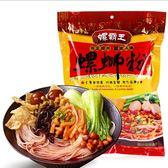 【現貨♥】超熱賣!正宗柳州螺螄粉 螺霸王螺螄粉330g