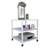 深40x寬40-三層短管型-置物架 收納架 電視架 茶几 廚房電器架(三色)WP4040L3