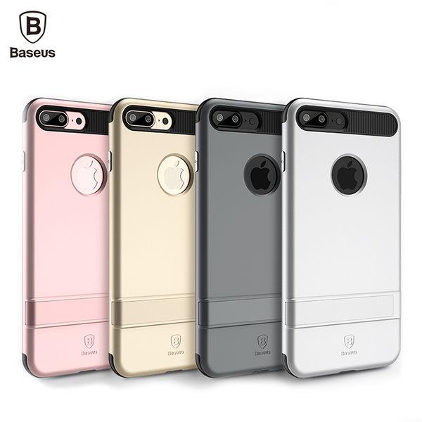Baseus倍思 iPhone 7 / 7 Puls 雙仕支撐殼 隱形輕薄手機支架 防摔防震 保護套