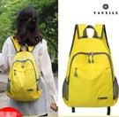 兒童背包皮膚包超輕便攜防水徒步旅行背包女雙肩包戶外運動兒童男補課書包 快速出貨