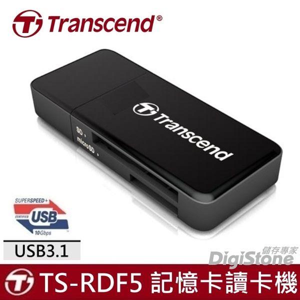 【免運費+贈SD卡收納盒】創見 F5 TS-RDF5K USB3.1 多功能記憶卡讀卡機(黑色)X1◆最大支援 UHS-1 128G◆