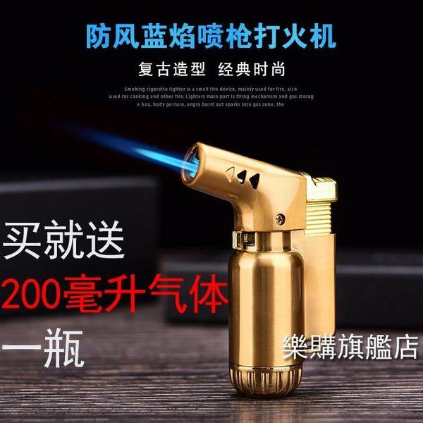 店慶優惠兩天-打火機創意個性噴槍焊槍耐高溫雪茄男點煙器打火機充氣防風直沖