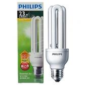 飛利浦新一代省電燈泡3U23W黃光2入