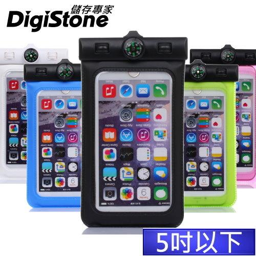 (現折50元+免運費) DigiStone 手機防水袋/保護套/手機套/可觸控(指南針型)通用5吋以下手機-果凍色x1