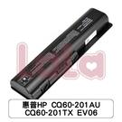 惠普HP CQ60-201AU CQ60-201TX EV06