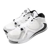 Nike 籃球鞋 Zoom Freak 1 EP Oreo 白 黑 男鞋 字母哥 反勾 簽名鞋款 運動鞋 【PUMP306】 BQ5423-101