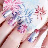 美國甲油膜指甲貼 成品持久防水指甲油膜美甲貼 腳趾甲貼艾美時尚衣櫥