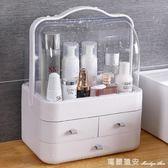 大號手提化妝品收納盒透明抽屜式防塵帶蓋桌面梳妝臺護膚品置物架 瑪麗蓮安 YXS