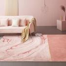 臥室地毯粉色可愛床邊飄窗墊北歐客廳茶幾地毯【白嶼家居】