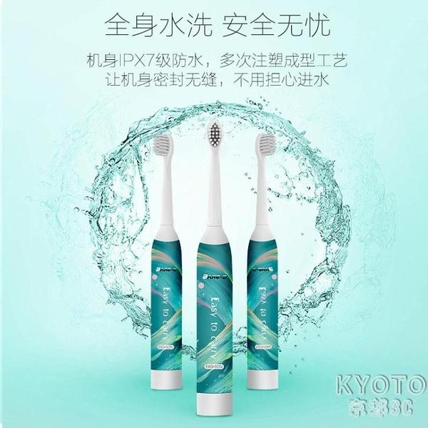 BANG-D 電動芽刷非充電式聲波震動自動芽刷軟毛防水款 情侶 京都3C