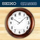 CASIO 手錶專賣店 SEIKO 精工掛鐘 QXA389B/QXA389 品味典雅木質橢圓型掛鐘