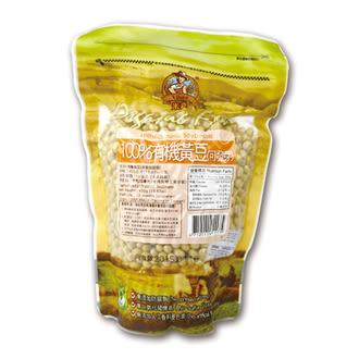 有機黃豆-青荷
