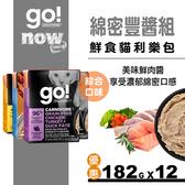 【SofyDOG】鮮食利樂貓餐包 綿密豐醬系列 口味混搭 12件組