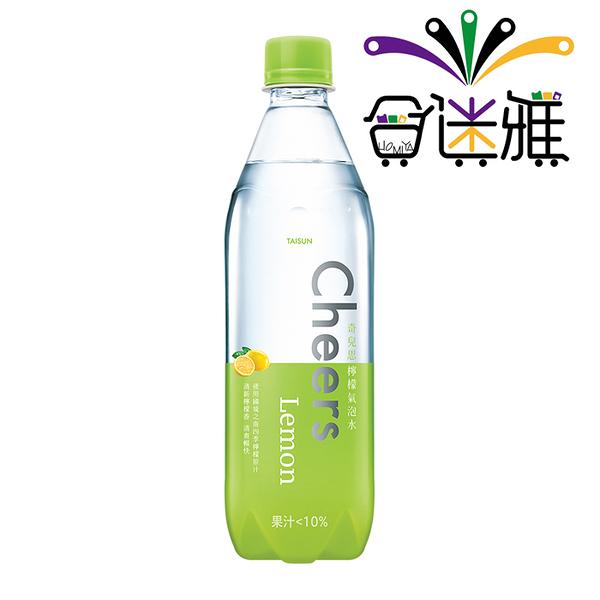 【免運直送】Cheers 奇兒思檸檬氣泡水590ml(24瓶/箱)*1箱 -02