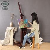 畫架 實木大手搖畫架畫材紅櫸木制單手搖桿落地大畫架電視架實木質成人畫家專業畫室 快速出貨