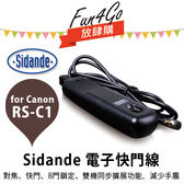 放肆購 Kamera Sidande RS-C1 RS-60E3 電子快門線 Canon SX60 HS SX50 HS G1X Mark II G1X M2 G16 G15 G12 G11 G10
