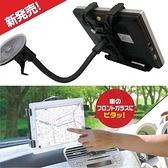 VIOS YARIS RAV4 tab j a e ipad air mini 平板衛星導航架平板導航固定架車用支架吸盤