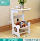 床頭櫃迷你多功能電話桌臥室現代簡約邊櫃歐式雕花組裝桌子儲物櫃