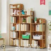 書架簡易書架收納置物架簡約 實木多層落地兒童桌上學生書櫃LX 韓流時裳