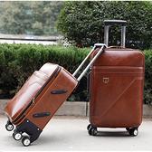 拉桿箱 萬向輪20寸24寸密碼箱男手拉箱商務行李箱軟包 皮箱 生活樂事館NMS