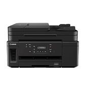 【開學特賣】Canon PIXMA GM4070 商用黑白連供複合機 掃瞄 / 列印 / 影印