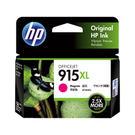 HP 915XL 原廠高印量紅色墨水匣 (3YM20AA) 適用 OJ Pro 8010/8012/8020/8022/8028/8026 AiO