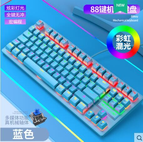 吃雞神器 青軸機械鍵盤87鍵短款小型便攜無數字鍵 科炫數位