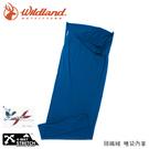 【Wildland 荒野 鍺纖維親膚保暖睡袋內套《土耳其藍》】0A62679/睡袋內襯/內裡替換/睡袋套/登山露營