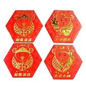 3入財神六角造型紅包袋 混款
