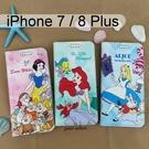 迪士尼彩繪皮套 iPhone 7 Plus / 8 Plus (5.5吋)【正版授權】白雪公主 小美人魚 愛麗絲