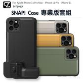 bitplay SNAP! Case 專業版套組 iPhone 11 Pro Max i11 系列手機殼 + SNAP! Grip藍芽快門把手