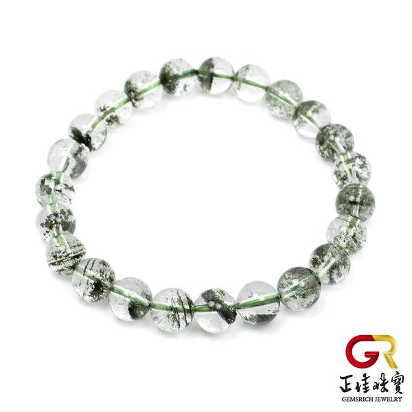 綠幽靈 全淨體滿天星綠幽靈 8mm 正財開運水晶 綠幽靈手珠 日本彈力繩 正佳珠寶